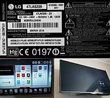 """LG SMART TV 47"""" Full HD 3D"""