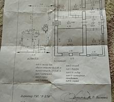 Продам дом требует косметического ремонта