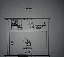 Срочно продаю 1 комнату!