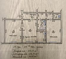 Продается очень уютная 2-комнатная квартира!!!