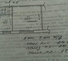 Однокомнатная квартира!