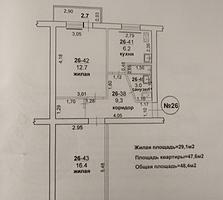 Квартира в Бендерах