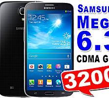 "►Samsung Mega 6.3"" CDMA GSM ►ЗАРЯДКА ШНУР ►Тестирован можно подключить"