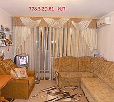 Квартира с ремонтом на Балке!!! Мебель - по желанию клиента!!!