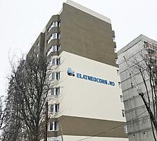 Apartament 1 si 2 camere, zona linistita, gradinita, scoala