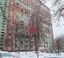 Se vinde apartament in stare buna etajul 1/16 intr-un loc linistit