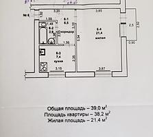 1-ком. квартира, Гыска
