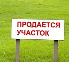 Продам участок ул Куприна 6 соток