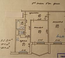 Срочно дёшево Первомайск продам 2-х комнатную квартиру