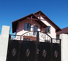 Casa noua la Bubuieci