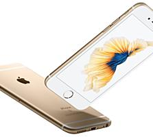 Iphone 6 gold original nu refres