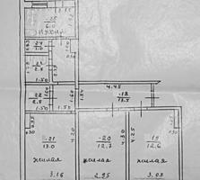 Трехкомнатная квартира ул. Индустриальная №24, 65 м2, 14000$