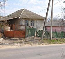 Срочно дом+9 соток Телецентр Друмул Скиноасей