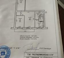 3 комнатная 63 м Кр. Казармы 5/5 не угловая (2 стеклопакета). Торг