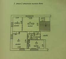 Парканы, квартира 3-комнатная.