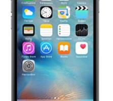 Продам Apple IPhone 6s, 32G. Идеальное состояние.