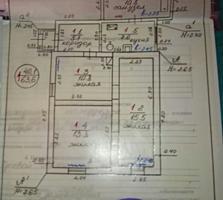 Цена снижена, продам дом г. Бендеры ул. Суворова д 149 14000 $