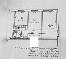 Двухкомнатная квартира на Красных Казармах