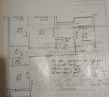 Продам 3-комнатную квартиру с большой сушилкой и 2 балконами!!!
