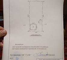Продам участок под строительство дома в Терновке, 12 соток.