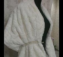 Шикарная накидка для невесты