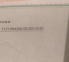 Продам участок, Нерубайское, с. Нати/Глория-2