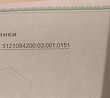 Продам участок, Нерубайское, Нати/Глория-2