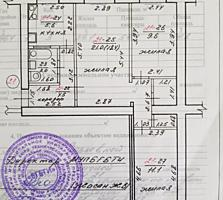 3-комнатная квартира - продажа или обмен, Торг