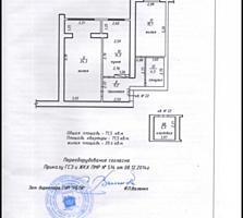 Срочно квартира в новострое 80м2, серый вариант! 15700$