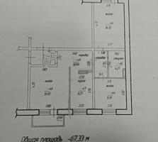 Мечникова, 3 комнатная в белом варианте, новый теплый дом!!! Торг.