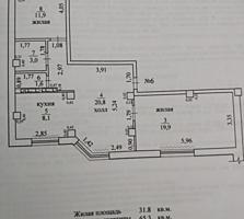 Продается квартира в новострое по Одесской!