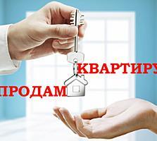 Продам 1комнатную квартиру под ремонт в Тирасполе на нижнем Кировском!