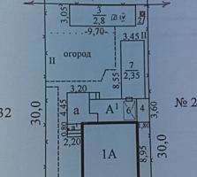 Продается дом в Рыбнице.
