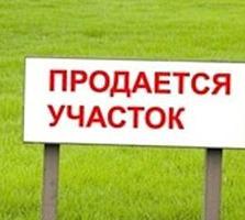 Продам участок ул Петрашевского 3.35 сотки