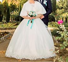 Продам Свадебное платье в отличном состояние. 150 у. е.