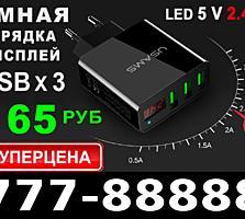 АККУМУЛЯТОРЫ 2019 НОВИНКА AAA+ AA+ литий-полимерный мини USB