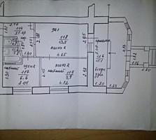 Квартира-Офис