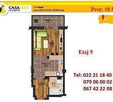 Botanica! Apartament 1 odaie 33 m. p - 18 500 €! Bloc dat in exploatare