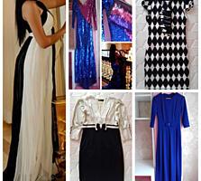 Разные платья.. Смотрите фото.. Размер S-M-L