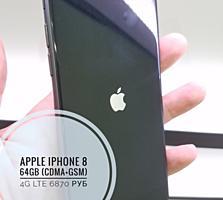 Apple iPhone 8 64Gb (CDMA+GSM) 4G LTE в идеальном состоянии.