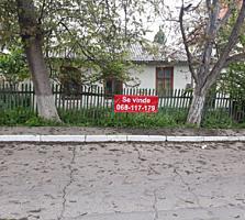 Телецентр, ул. В. Дическу. 5.5 Соток