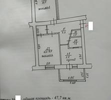 2-ком. квартира в Центре, проходное место 1/5
