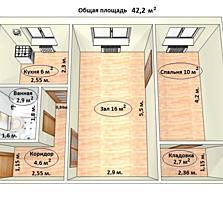 СРОЧНО! Продам 2-комнатную квартиру. Собственник