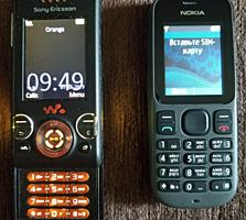 Sony -Ericsson(gsm)Только (GSM)слайдер Nokia-(GSM)250 р