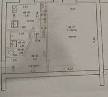 Большая квартира на 2 этаже!