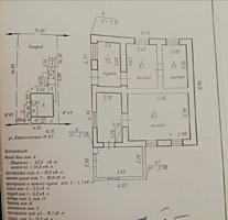 Продам дом на Кировском, р-н Бани, с/м Шериф, 30000,$