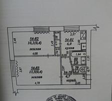 Продам квартиру Бендеры