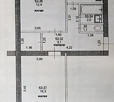 Двухкомнатная квартира по ул. Индустриальная, г. Бендеры, 1/5 эт. Торг!