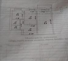 Продается 2-комнатная квартира в центре г. Дубоссары!!!