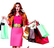 Интернет магазин модной одежды по низким ценам!!!!